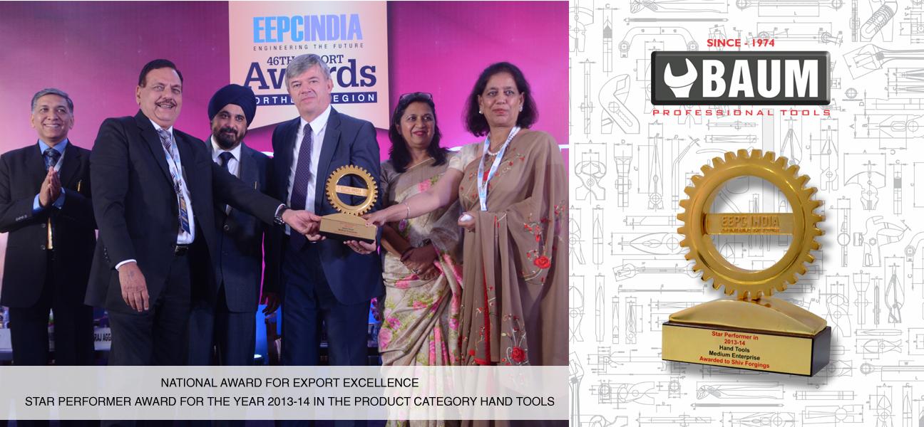 award 2013-14 copy